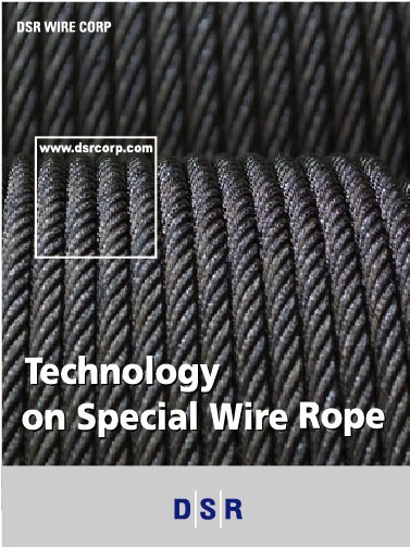 DSR WIRE ROPE