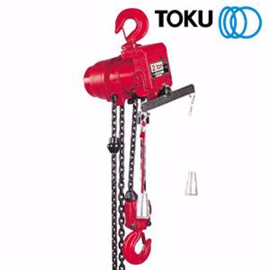 0007117 air allied sales toku tcr2000c2 2000kg air chain hoist cw load limiter 550