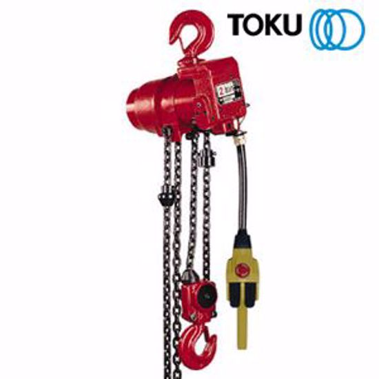 0007118 air allied sales toku tcr2000p2e 2000kg air chain hoist cw load limiter 550
