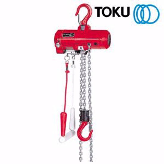 250kg Air Chain Hoist