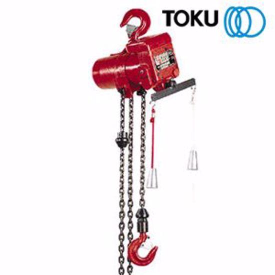 500kg Air Chain Hoist C/W Load Limiter