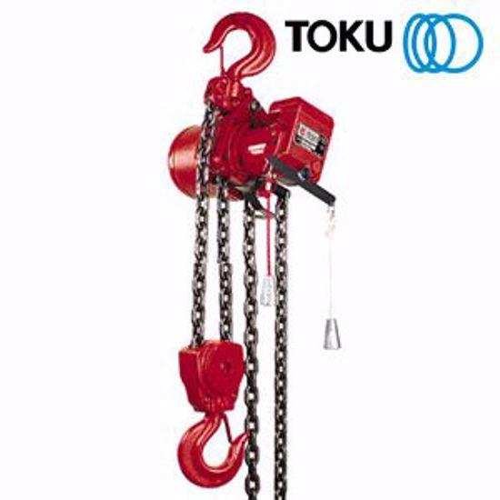 6000kg Air Chain Hoist c-w Load Limiter 6000kg Air Chain Hoist c-w Load Limiter tcr6000c2