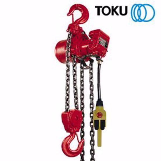 6000kg Air Chain Hoist c w Load Limiter 6000kg Air Chain Hoist c w Load Limiter